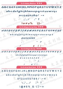 Key-In Font-DJ-D