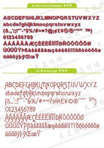 Key In Fonts-DJ-W
