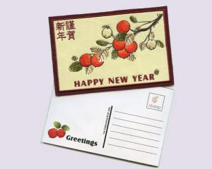 New Year Greeting Embroidered Cards with Applique I
