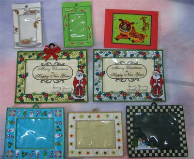 Embroidery Frame & Card