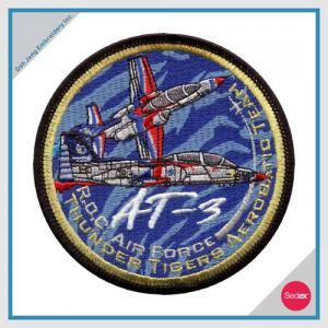 EMBROIDERY PATCH - AT-3