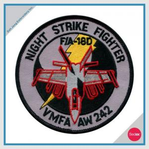 EMBROIDERY PATCH - NIGHT STRIKE FIGHTER