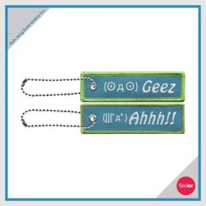 Recycled Fabric & Thread - Geez Ahhh!!~ Key Chain