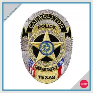 POLICE EMBROIDERY PATCH - CARROLLTON TEXAS